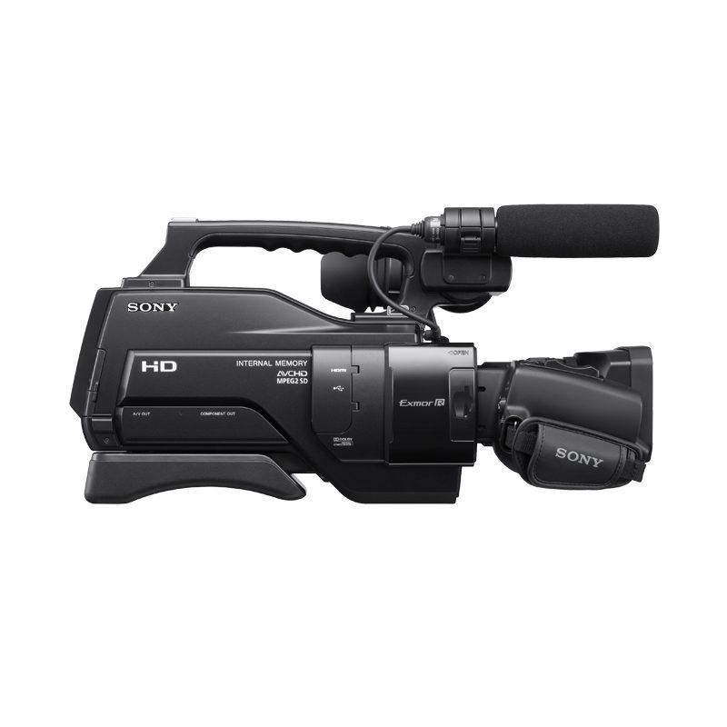 Sony Hxr Mc2000e Videocamera