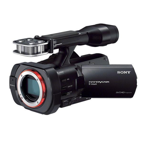 Sony NEX-VG900E videocamera