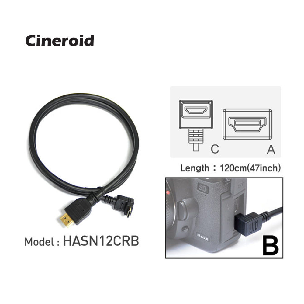 Image of Cineroid HDMI Cable HASN12CRB