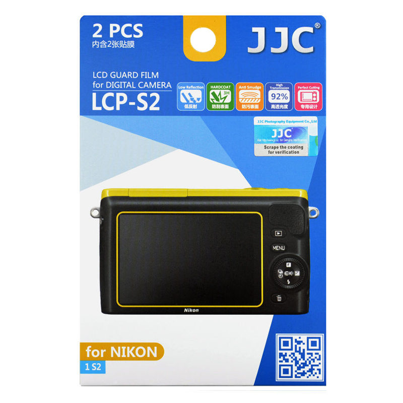 JJC LCP-S2 Screenprotector