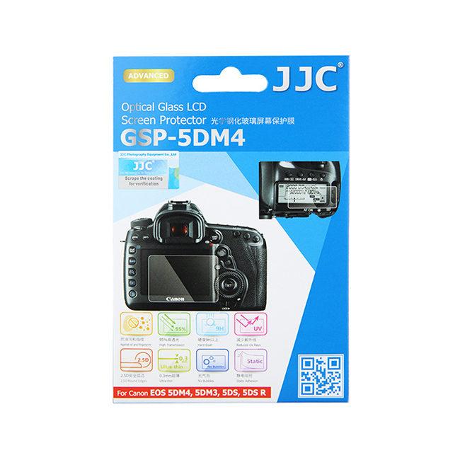 Jjc screenprotector voor eos 5dm4 kopen for Canon 5dm4