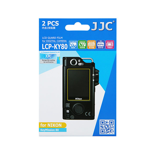 JJC LCP-KY80 Screenprotector
