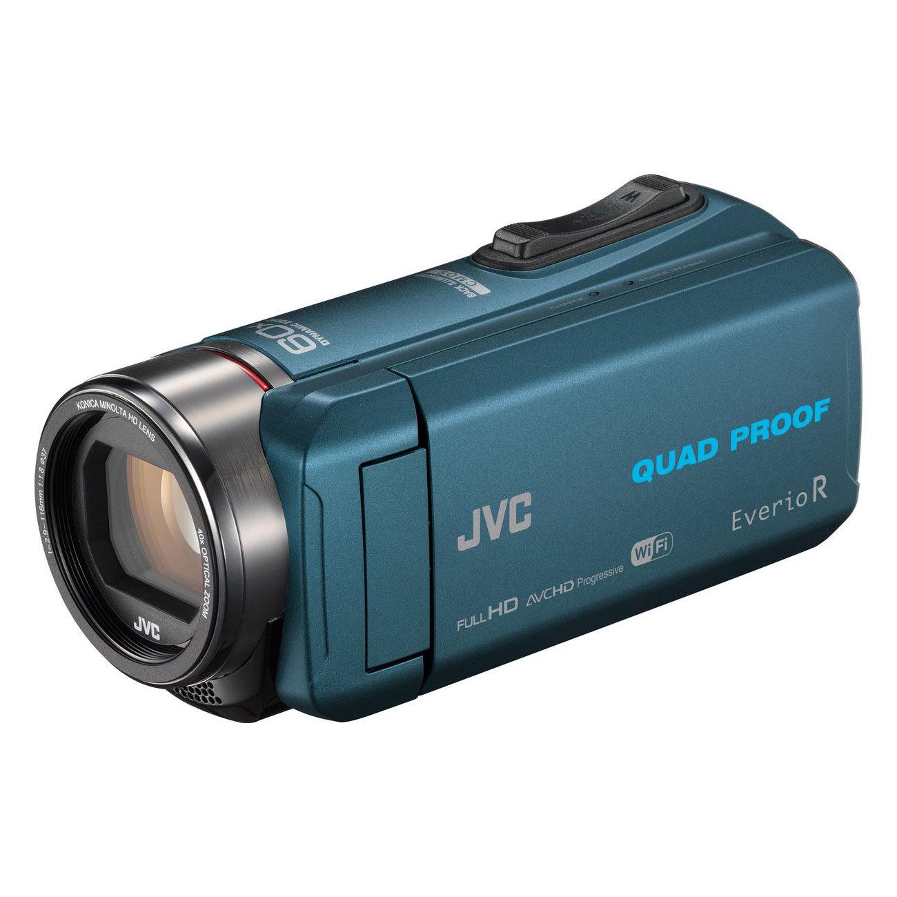 Foto van JVC GZ-RX645 videocamera Blauw