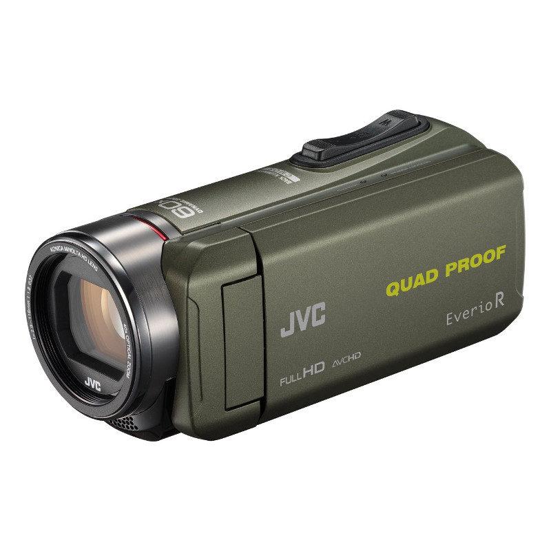 Foto van JVC GZ-R435 videocamera Groen