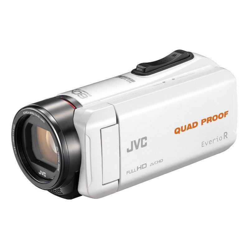 Foto van JVC GZ-R435 videocamera Wit