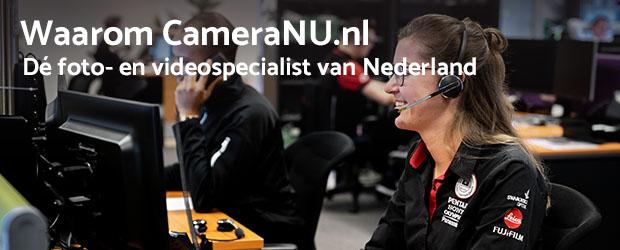 Waarom CameraNU.nl