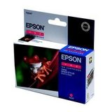 Epson Inktpatroon T0547 - Red/Rood (R800/R1800) - thumbnail 1