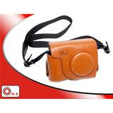 ONE OC-P6000Y Leathercase voor Nikon P6000 - thumbnail 1