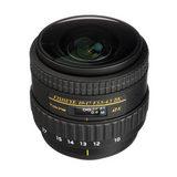 Tokina AT-X 10-17mm f/3.5-4.5 Nikon No Hood objectief - thumbnail 2