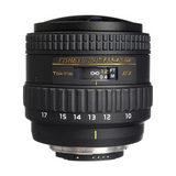 Tokina AT-X 10-17mm f/3.5-4.5 Nikon No Hood objectief - thumbnail 4