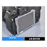 JJC LN-D5100 voor Nikon D5100 - thumbnail 2