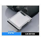 JJC LN-D5100 voor Nikon D5100 - thumbnail 3