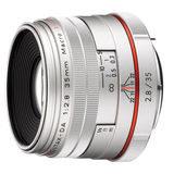 Pentax HD DA 35mm f/2.8 Macro Silver - thumbnail 1