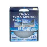 Hoya UV Filter 55mm HMC Pro 1 Digital - thumbnail 2