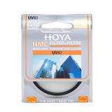 Hoya UV Filter 55mm HMC C-Serie - thumbnail 2