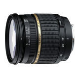 Tamron SP AF 17-50mm f/2.8 XR Di II LD Asph Canon objectief - thumbnail 1