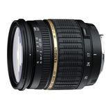 Tamron SP AF 17-50mm f/2.8 XR Di II LD Asph Pentax objectief - thumbnail 1