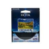 Hoya Circulair Polarising 58mm Hmc Pro 1 Digital - thumbnail 2