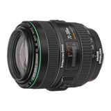 Canon EF 70-300mm f/4.5-5.6 DO IS USM objectief - Tweedehands - thumbnail 1
