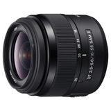Sony 18-55mm f/3.5-5.6 SAM II objectief - Bulk - thumbnail 1