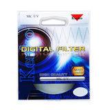 Kenko Digital UV MC 72mm - thumbnail 1