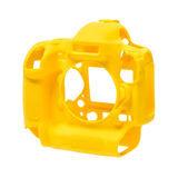 EasyCover Cameracase Nikon D4s/D4 Geel - thumbnail 1