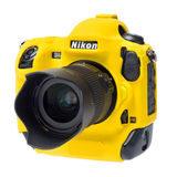 EasyCover Cameracase Nikon D4s/D4 Geel - thumbnail 2