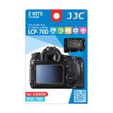JJC LCP-70D LCD bescherming - thumbnail 1
