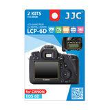 JJC LCP-6D LCD bescherming - thumbnail 1