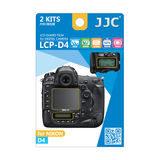 JJC LCP-D4 LCD bescherming - thumbnail 1