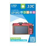 JJC LCP-EPL6 LCD bescherming - thumbnail 1