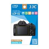 JJC LCP-S1 LCD bescherming - thumbnail 1