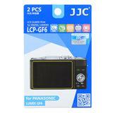 JJC LCP-GF6 Screenprotector - thumbnail 1