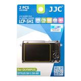JJC LCP-SH1 Screenprotector - thumbnail 1