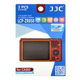 JJC LCP-ZR850 Screenprotector - thumbnail 1