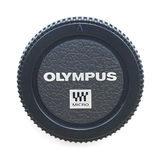 Olympus BC-2 Bodydop - thumbnail 1