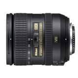 Nikon AF-S 16-85mm f/3.5-5.6G VR ED DX objectief - thumbnail 2