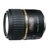 Tamron SP AF 60mm f/2.0 Di II LD (IF) Macro 1:1 Nikon objectief - thumbnail 1