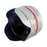 Samyang 7.5mm f/3.5 Fisheye UMC Micro 4/3 objectief Zilver - thumbnail 1