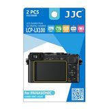 JJC LCP-LX100 Screenprotector - thumbnail 1
