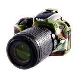 Easycover Cameracase Nikon D5500 Camouflage - thumbnail 2