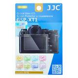 JJC GSP-XT1 Optical Glass Protector voor Fujifilm X-T1 - thumbnail 1