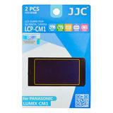 JJC LCP-CM1 Screenprotector - thumbnail 1