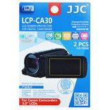 JJC LCP-CA30 Screenprotector - thumbnail 1