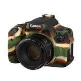 EasyCover Cameracase Canon EOS 750D Camouflage - thumbnail 2