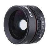 Yongnuo MP 0.65x Mobile Lens - thumbnail 1