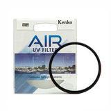 Kenko Air UV-filter 82mm - thumbnail 2