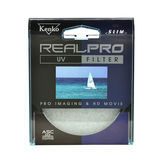 Kenko Realpro MC UV-filter 58mm - thumbnail 2