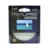 Kenko Realpro MC UV-filter 55mm - thumbnail 2