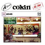 Cokin Filter A046 FLD - thumbnail 1